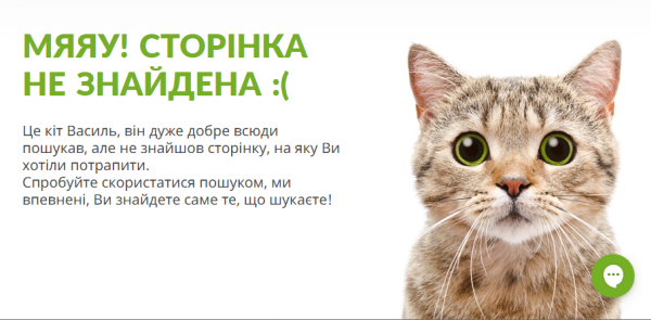 Кот Василь ПриватБанк