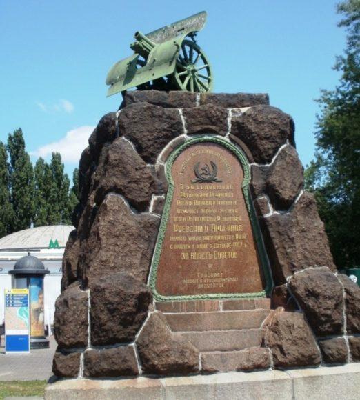 Площадь Арсенальная Киев