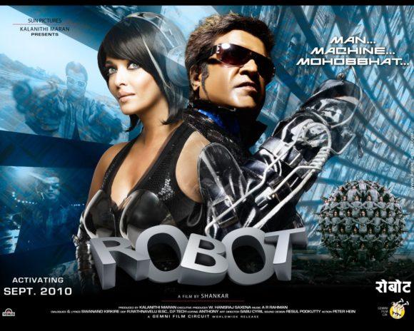 Робот 2010 Robot