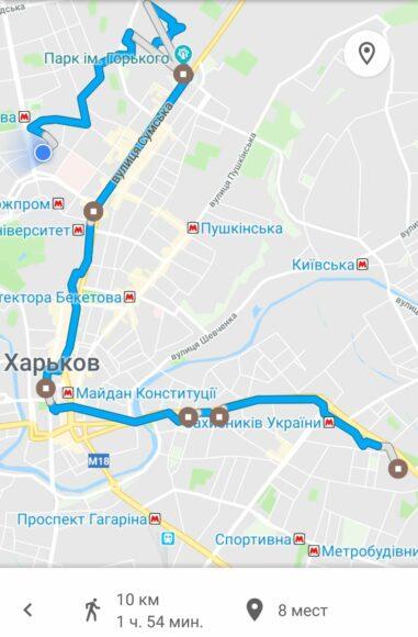 прошел 10 км по Харькову