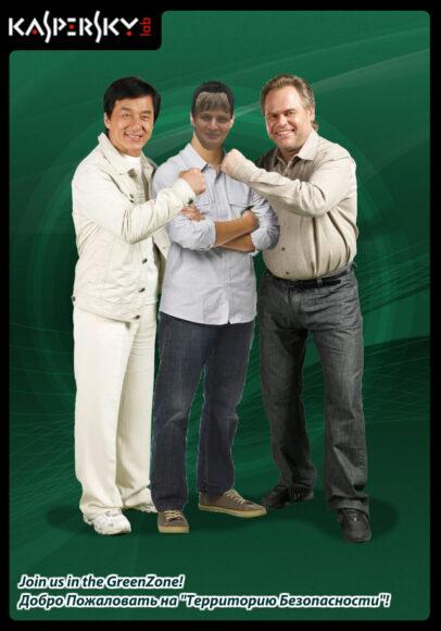 kaspersky lab china, Касперский и Джеки Чан реклама антивируса