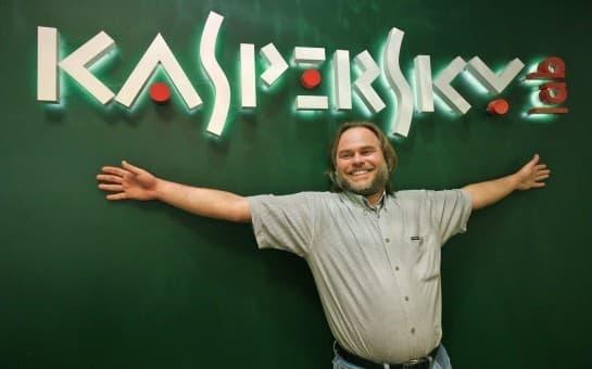 Знаменитая Kaspersky Lab