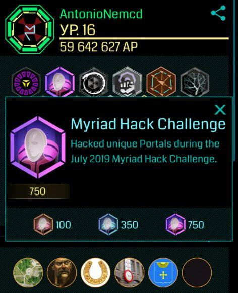 Myriad Hack Challenge получил максимальную медаль